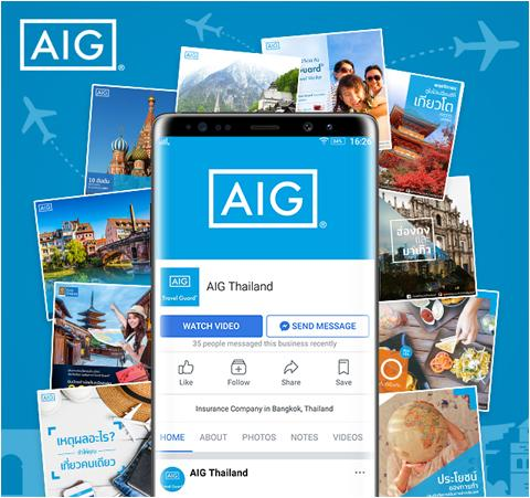 AIG Facebook Creative post